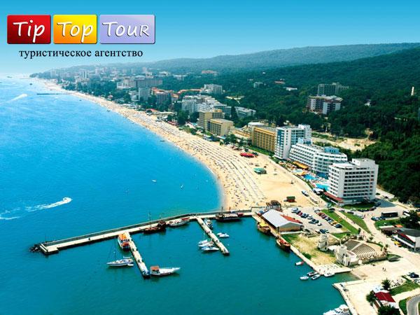 Туры на курорт Золотые пески (Болгария) от ТипТопТур
